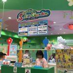 イオンモール大高「ファンタジースキッズガーデン」に行ってきました!【名古屋】