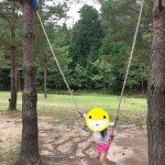 体験がいっぱい!のキャンプ場【グリム冒険の森】へ行ってきました~パート3~