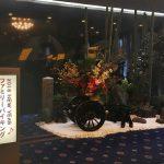 あけましておめでとうございます!2018~名鉄グランドホテルのファミリーバイキングと初詣~